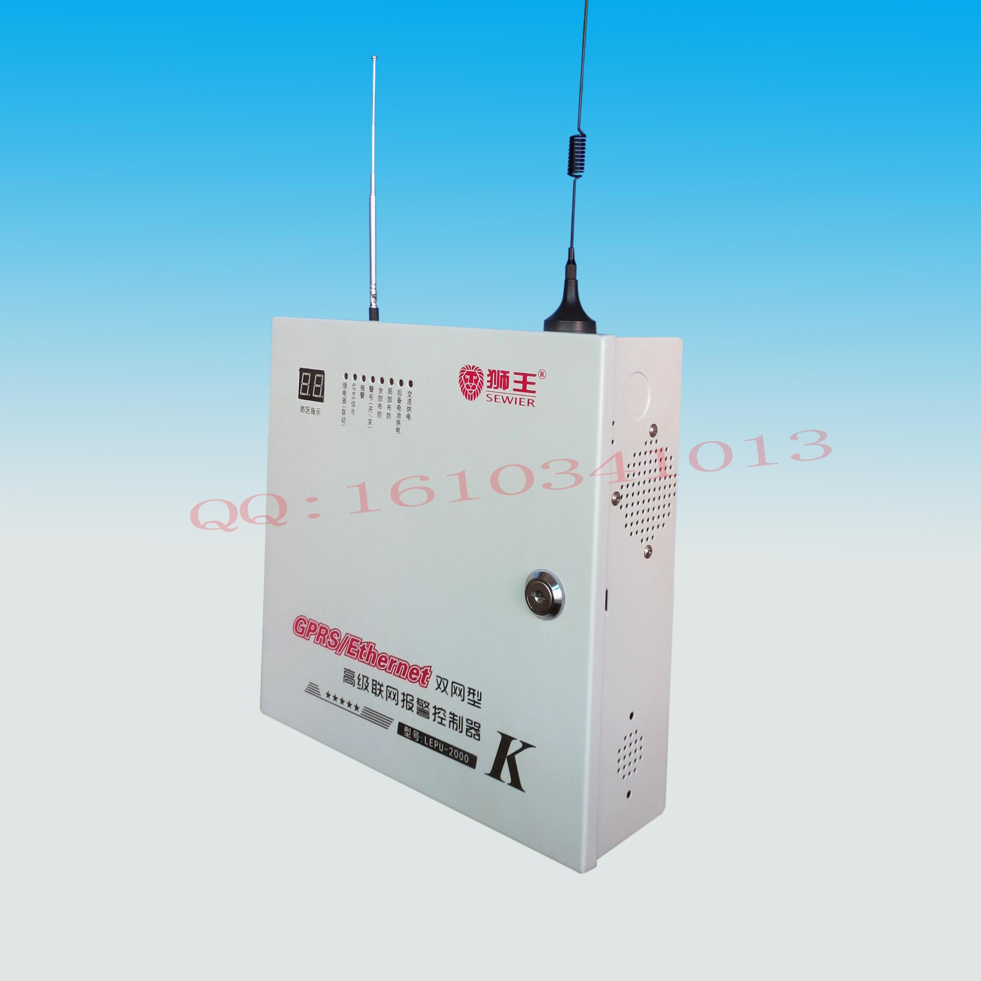 GPRS/Ethernet双网报警器 防盗报警系统