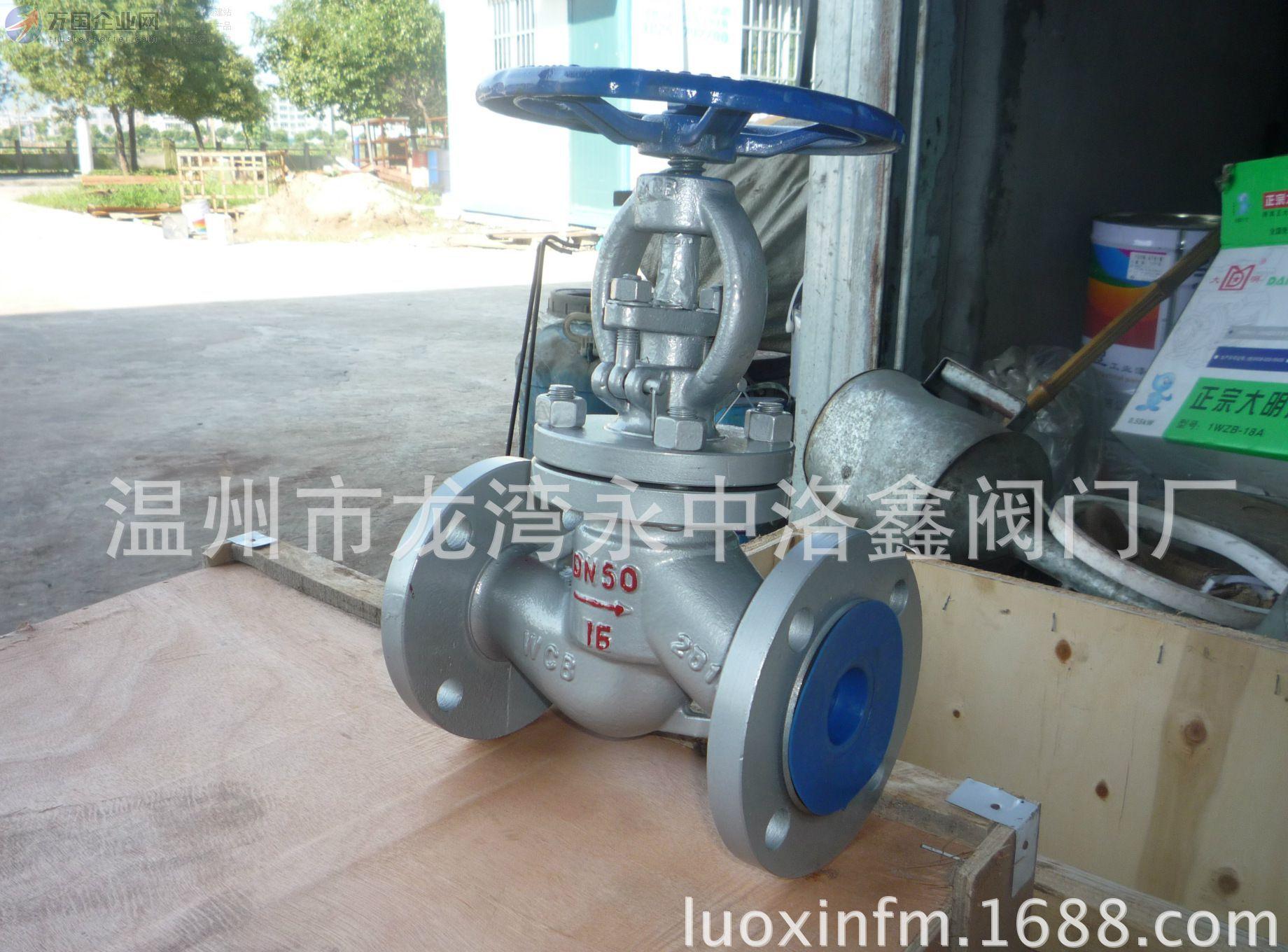 WJ41H-16C导热油专用截止阀产品设计制造严格按照GB/T12235-2007标准