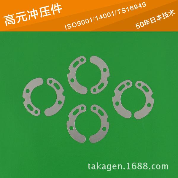 精细冲压件加工冲孔加工 金属成型 多工序连续模 多工位