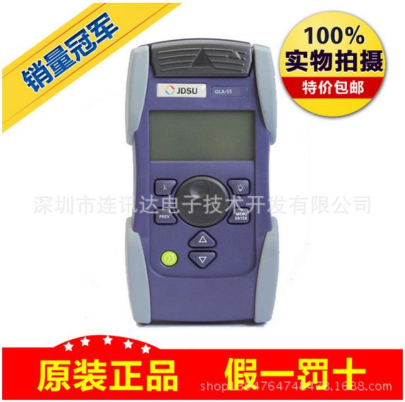 OLA-54可变光衰减器 JDSU 光纤衰减测试仪、光纤测试仪