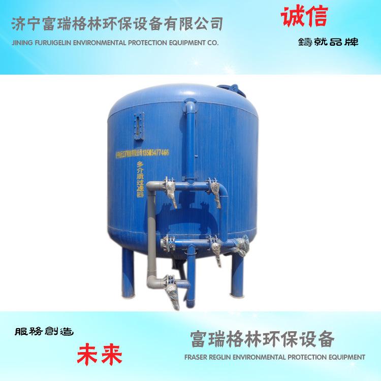 2吨软水器软化器 自控再生 pvc/不锈钢 富瑞格林