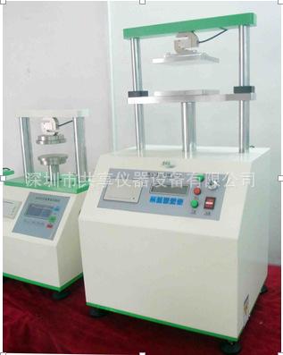 厂家直销纸管抗压实验机 XIANGMIN 破裂强度试验机