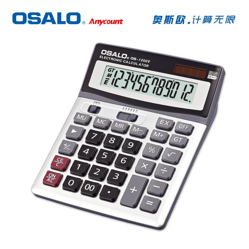 太阳能计算器包邮OSALO奥斯欧ABS塑料12位显示电子计算机OS-1200V