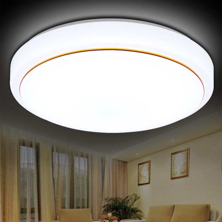 led吸顶灯现代简约亚克力圆形灯饰客厅灯卧室书房阳台灯具批发