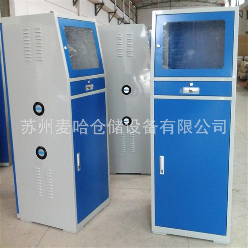 苏州厂家直销车间电脑柜 麦哈仓储设备 定电脑柜 优质冷轧钢板 图片色