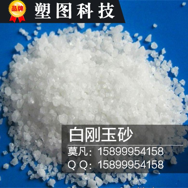优质白刚玉微粉 喷砂、除锈、抛光