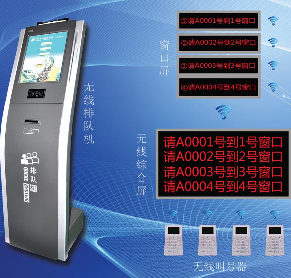 17寸排队机/银行排队机/叫号触摸排队机/深圳排队机