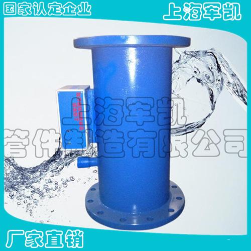高频电子水解决器 JK-DZ-A