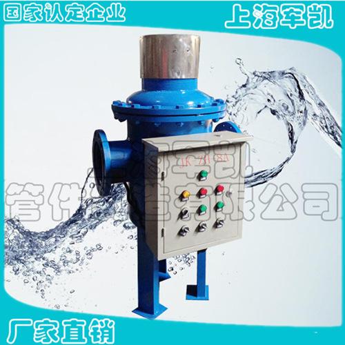 多性能综合水解决器 JK-ZD 综合水处理器
