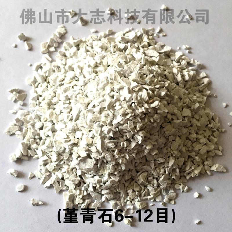 高纯 白度90 6-12目 耐火资料 蜂窝陶瓷