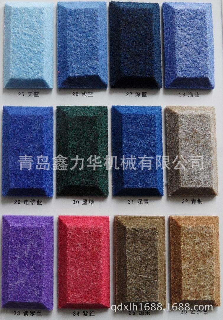 青岛工厂供给现货聚酯纤维吸音板消费线 鑫力华