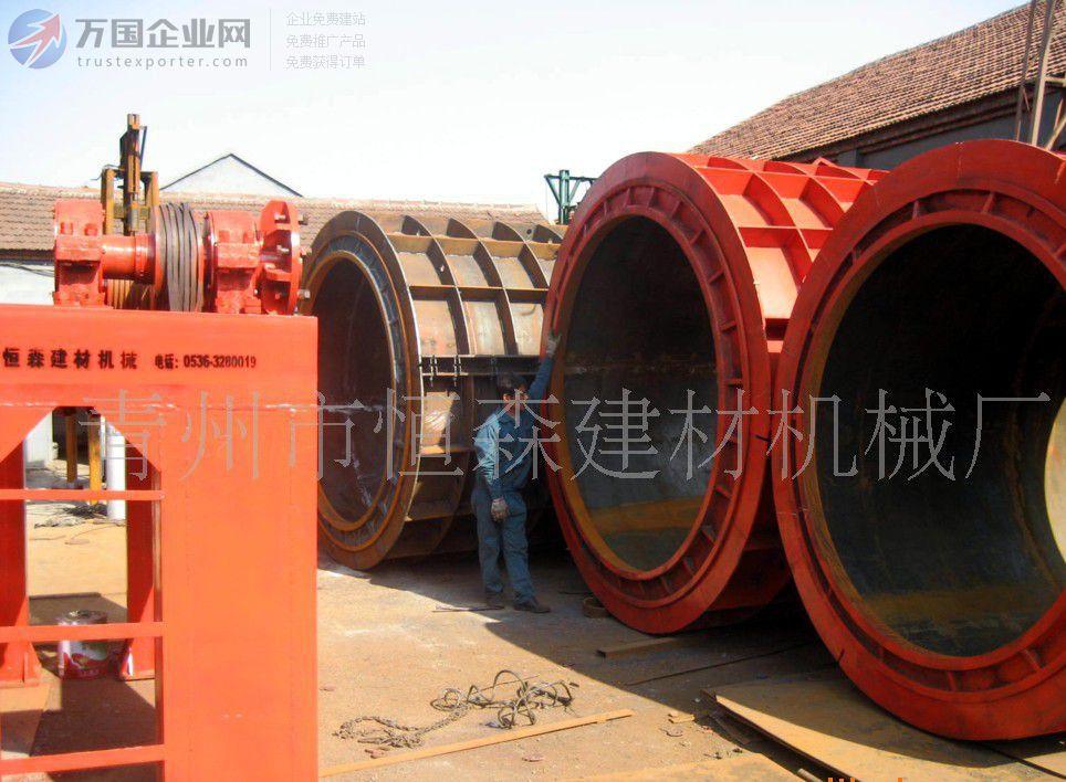 水泥制管机械 水泥管模具