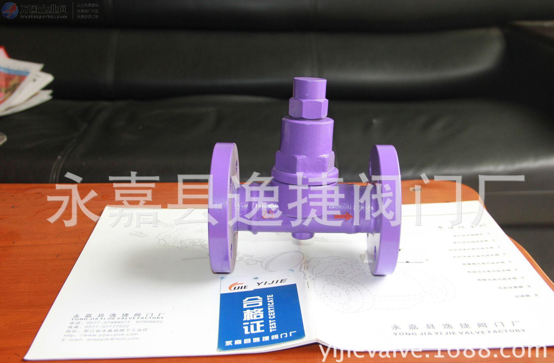 TB11F热静力双金属片式蒸汽疏水阀 E-JEY 直通式