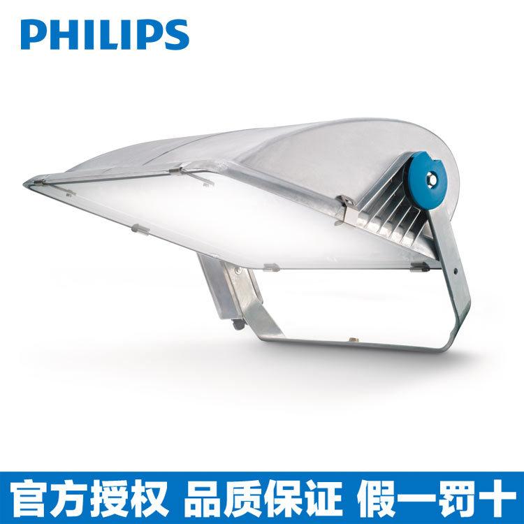 室外专业轻便型高杆灯 Philips/飞利浦 强光泛光灯
