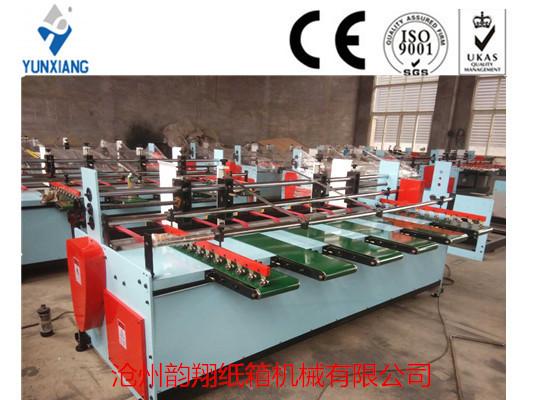 2000主动输纸机 自动输纸机、送纸机 印刷设备 纸箱厂