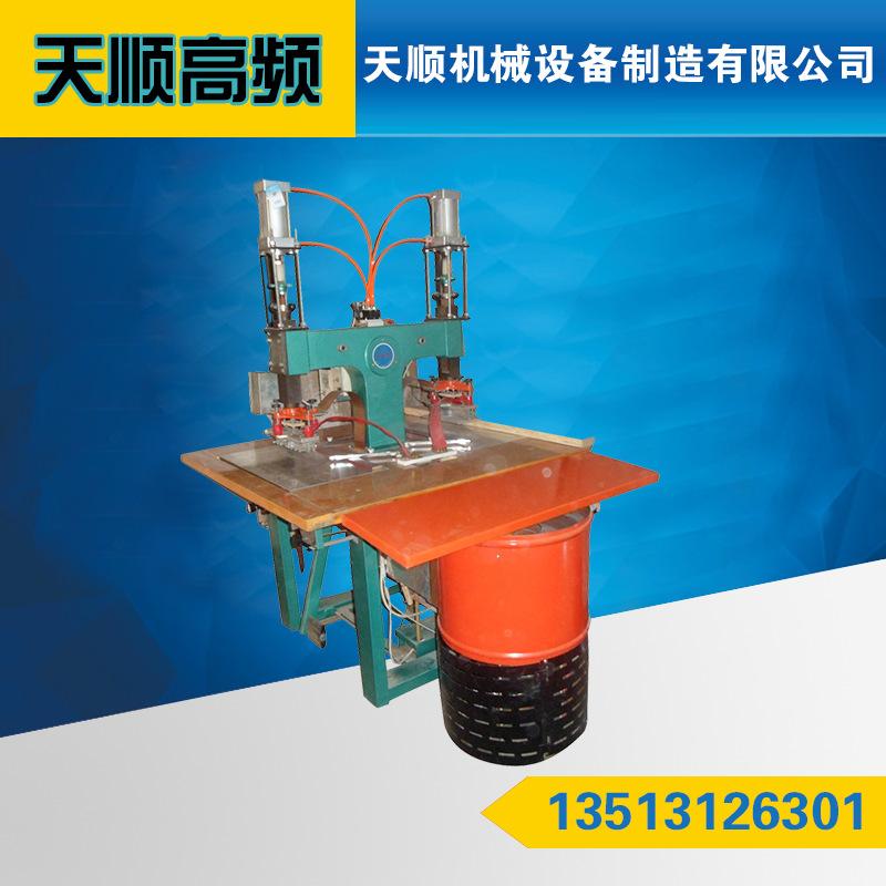 厂家供给PVC高频塑料热合机 成型机 PVC高频热合机