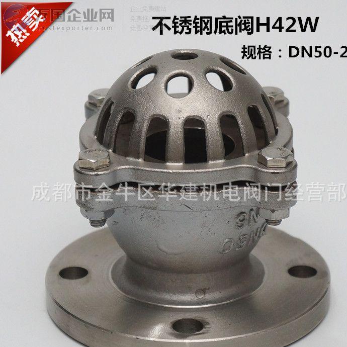 供H42W不锈钢304法兰底阀 各种高腐蚀化学介质 升降式