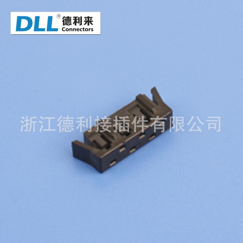 款式多样线汽车接插件 DLL德利来 PCB AC/DC