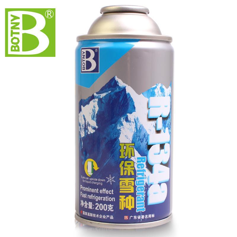 保赐利 环保雪种R-134a  冷媒 汽车空调制冷剂 速冷剂 B-1883