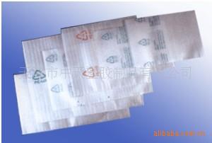 """中天""""业余销售手机包装袋塑料包装资料制品 可定制 EPE"""