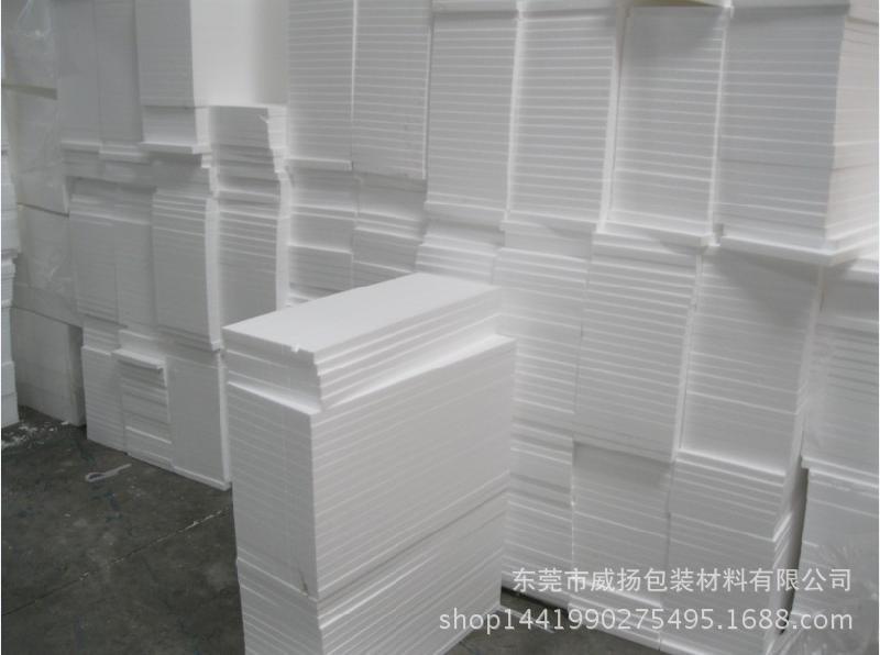 专业供应保丽龙板材 EPS 威扬包装材料