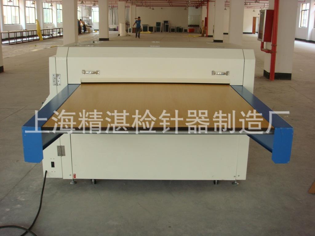 印刷丝印行业公用 压烫机 整烫设备 全自动 液压式