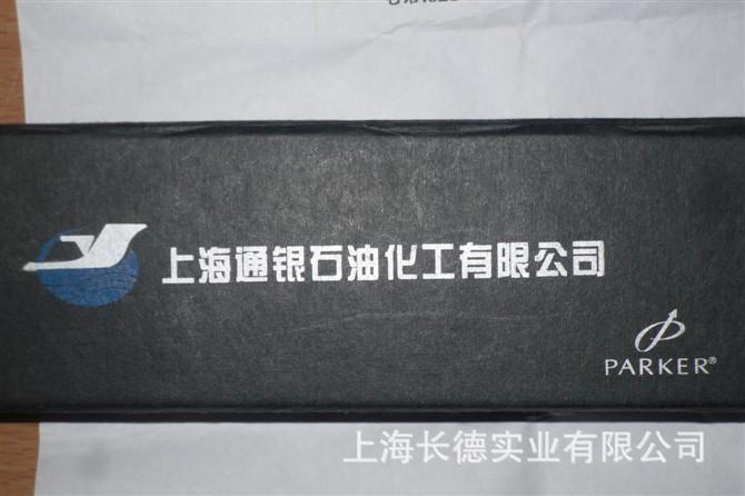 上海专业丝网印刷加工 纸包装容器印刷 铜版纸 上门自提