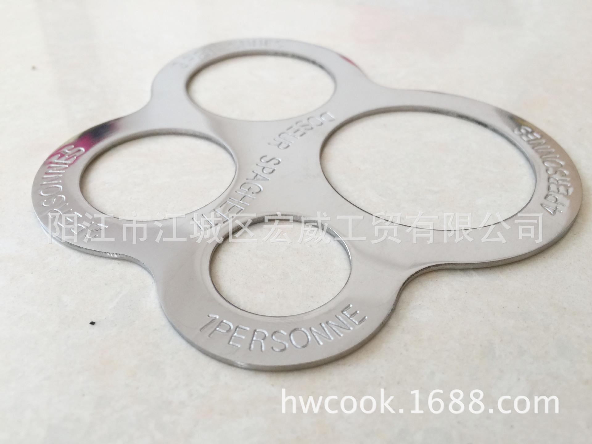 不锈钢花形4孔面条测量量具 宏威 可以