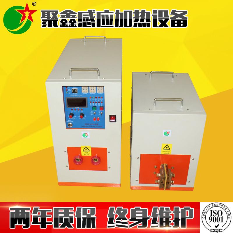 JX-35A自动高周波高频机 高频热合机 感应加热设备
