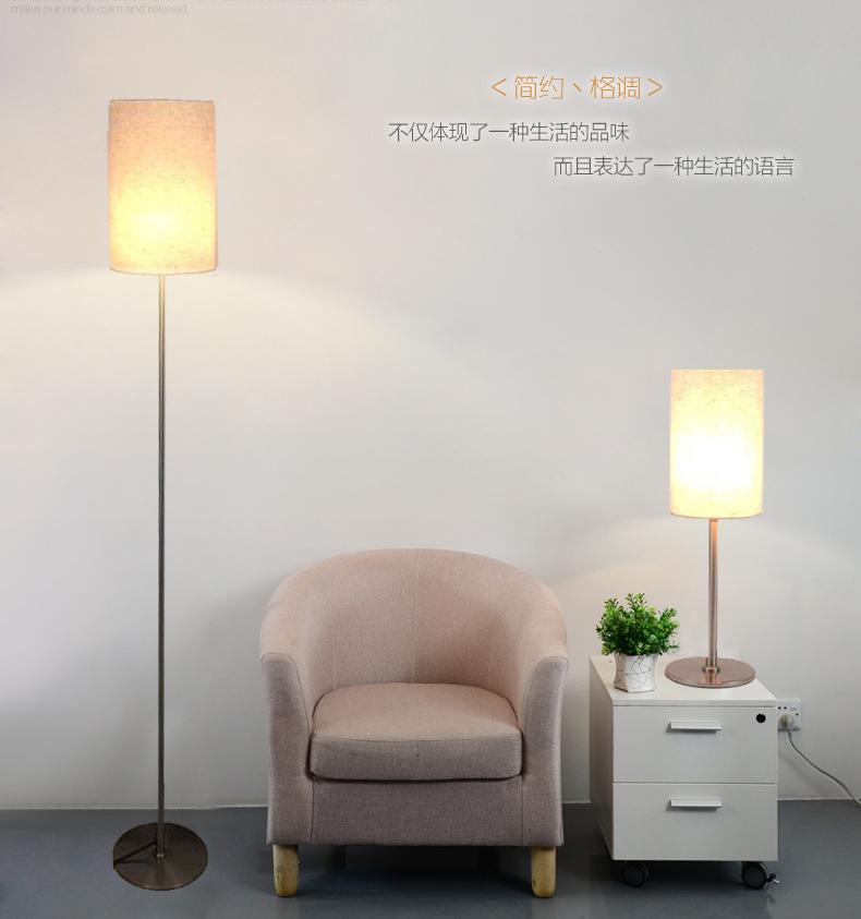 北欧简洁落地灯创意时髦立式落地台灯 led灯 酒店客房