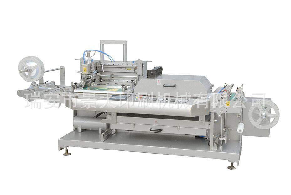 供给JDZ-1030单色丝网印刷机 服装、服饰