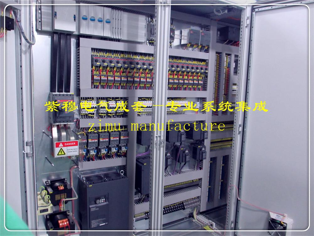 电气控制系统 紫穆电气 ccc 电气自动化 自动化控制