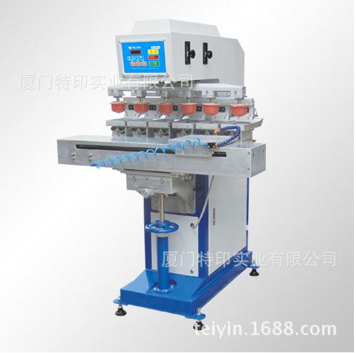 气动六色穿越移印机TYL-200C/6 穿梭移印机 半自动