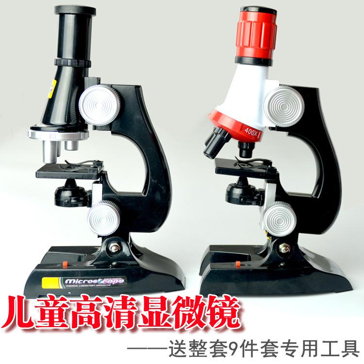 仿真生物科学高清显微镜儿童益智早教 智力开发 kaka