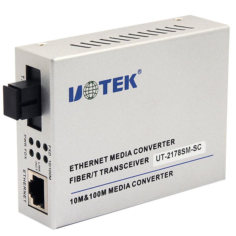 100M网络单纤单模光纤收发器 宇泰UTEK