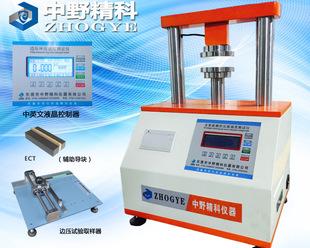 电脑测控紧缩测试仪 中野精科 包装件压力试验机