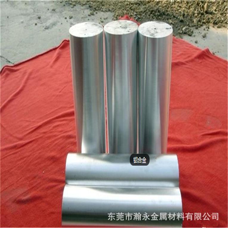 优质7003合金铝板 铝锌合金