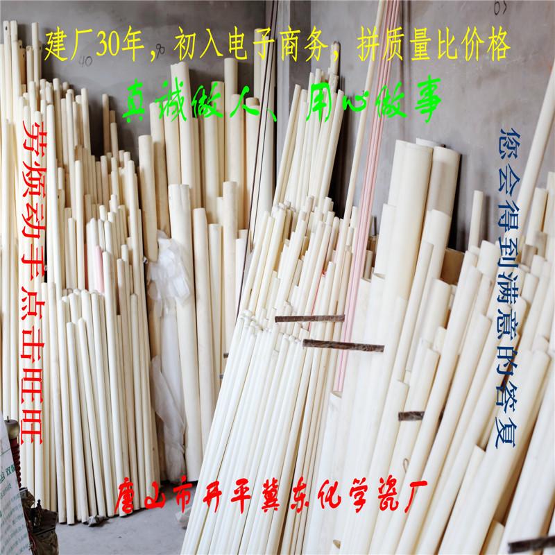 外径80刚玉管热电偶维护管高铝管陶瓷管氧化铝管