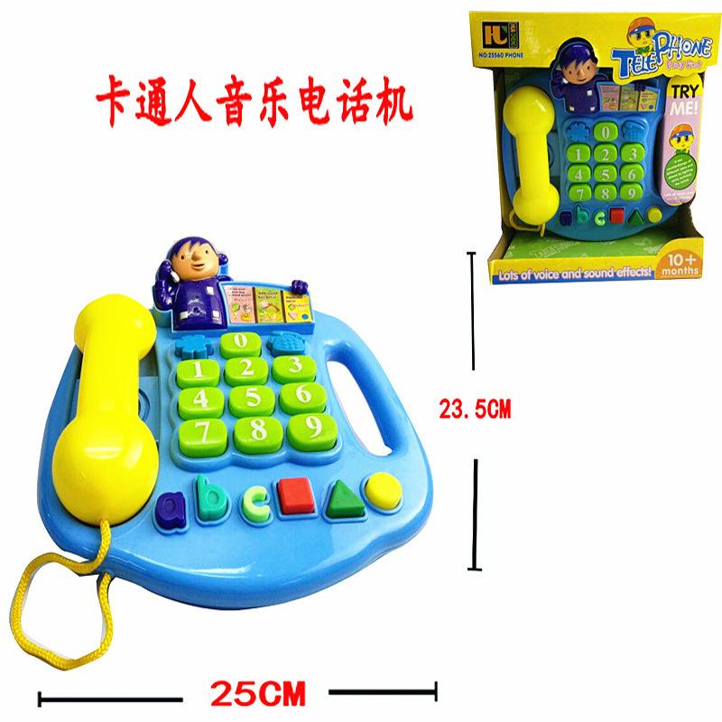 儿童音乐电话智能早教玩具 不限,女孩,男孩 来样定制 不支持