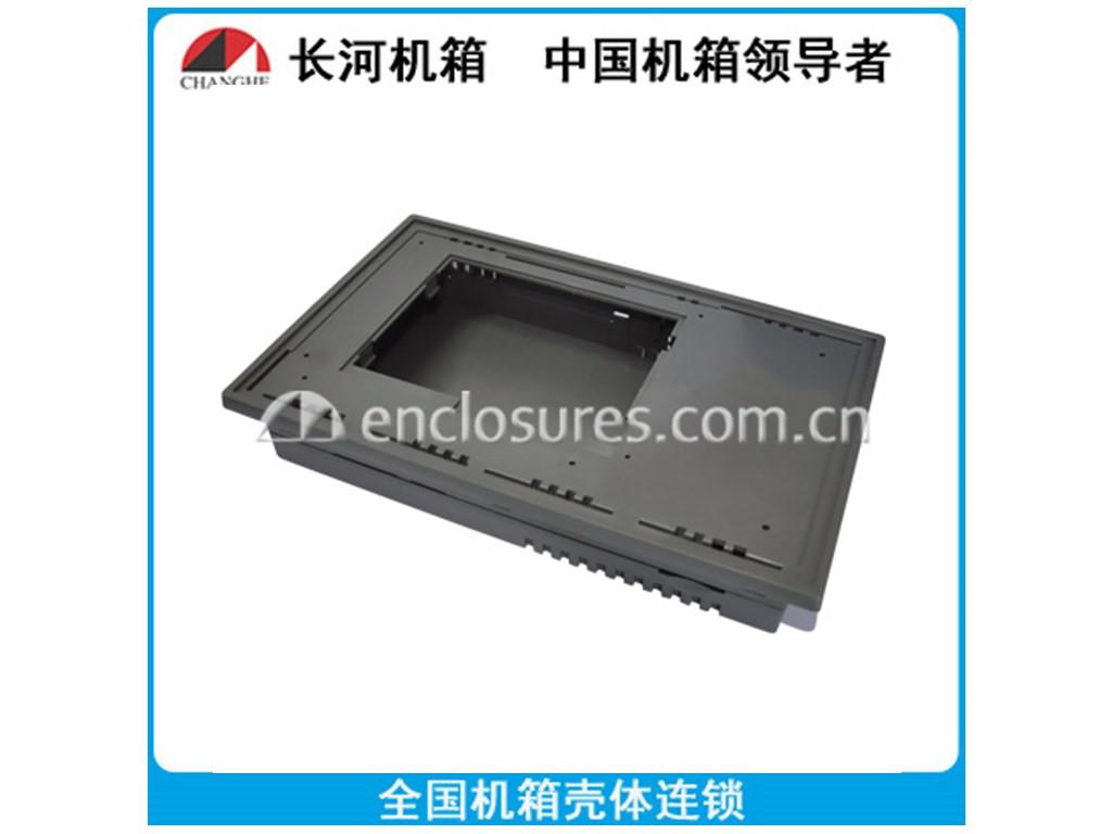 25-53塑料外壳 长河机箱 仪表外壳 ABS塑料