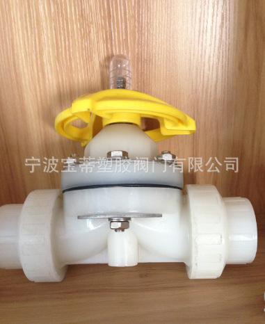 专业生产塑料PVDF承插隔膜阀 UPVC/CPVC/FRPP/PPH/PVDF 法兰式
