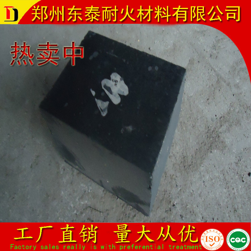 公用铝镁保温镁钙砖镁碳砖