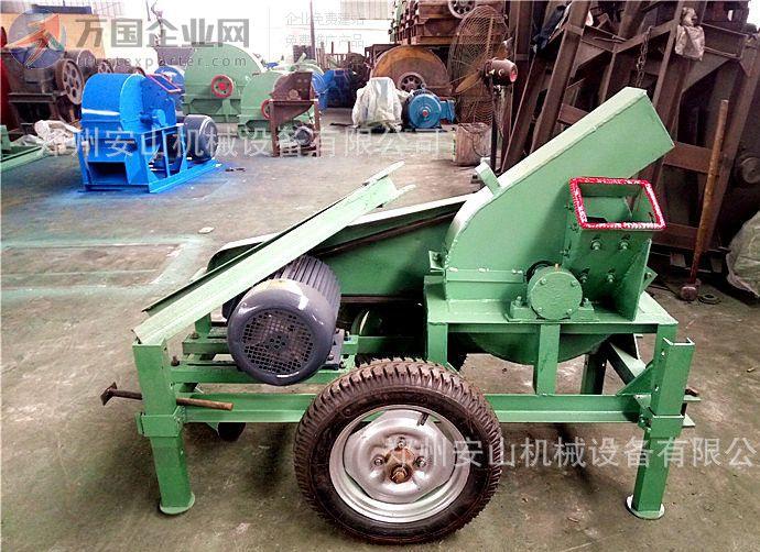 大型高效中药材削片机 木材加工 电动或柴油机