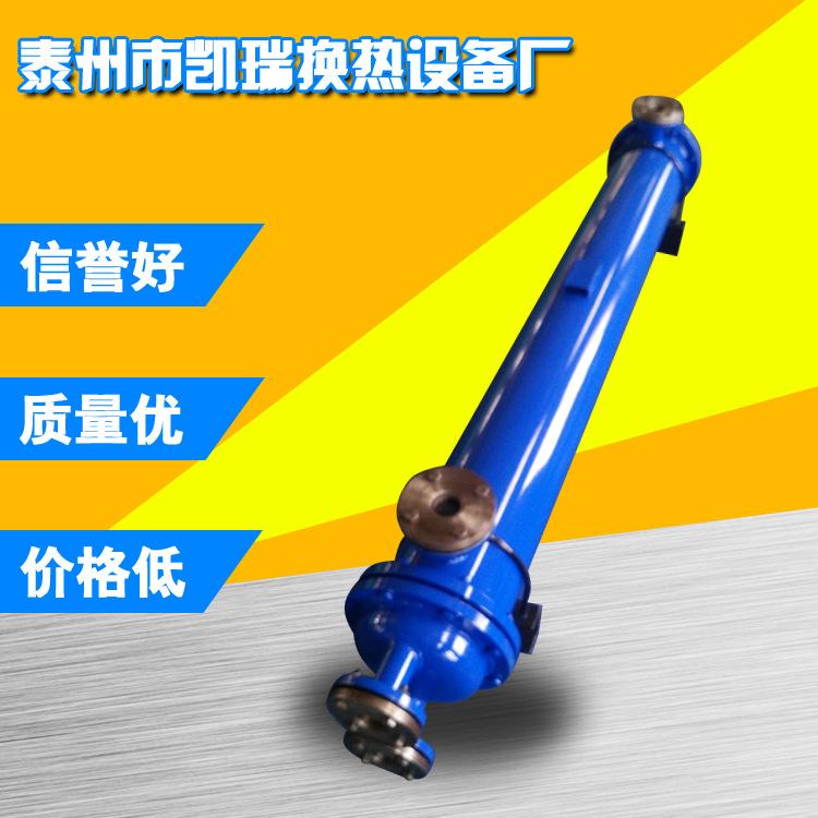 厂家直销液压列管式油冷却器 管式冷却器 凯瑞换热