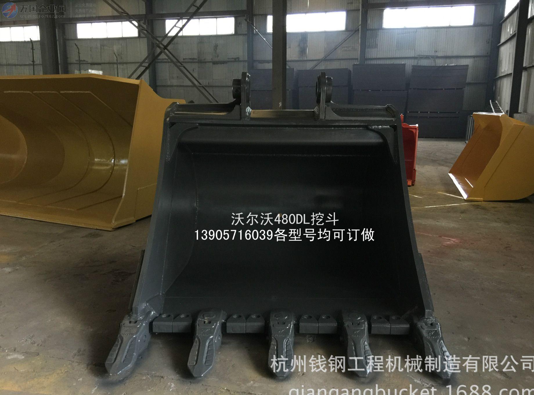 厂家直销VOLVO沃尔沃EC480DL挖斗 VOLVO/沃尔沃 挖掘机