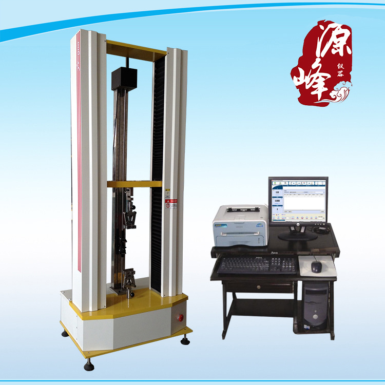 电子紧缩实验机/电子紧缩实验测试机/电子紧缩实验机消费厂家