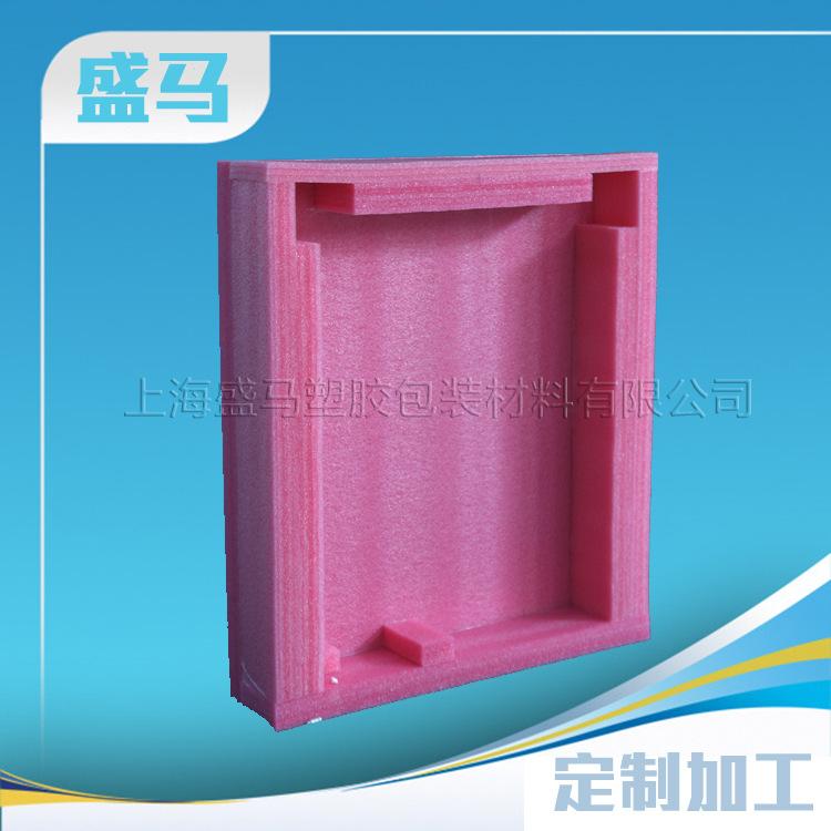 电子产品包装材料 EPE 包装材料