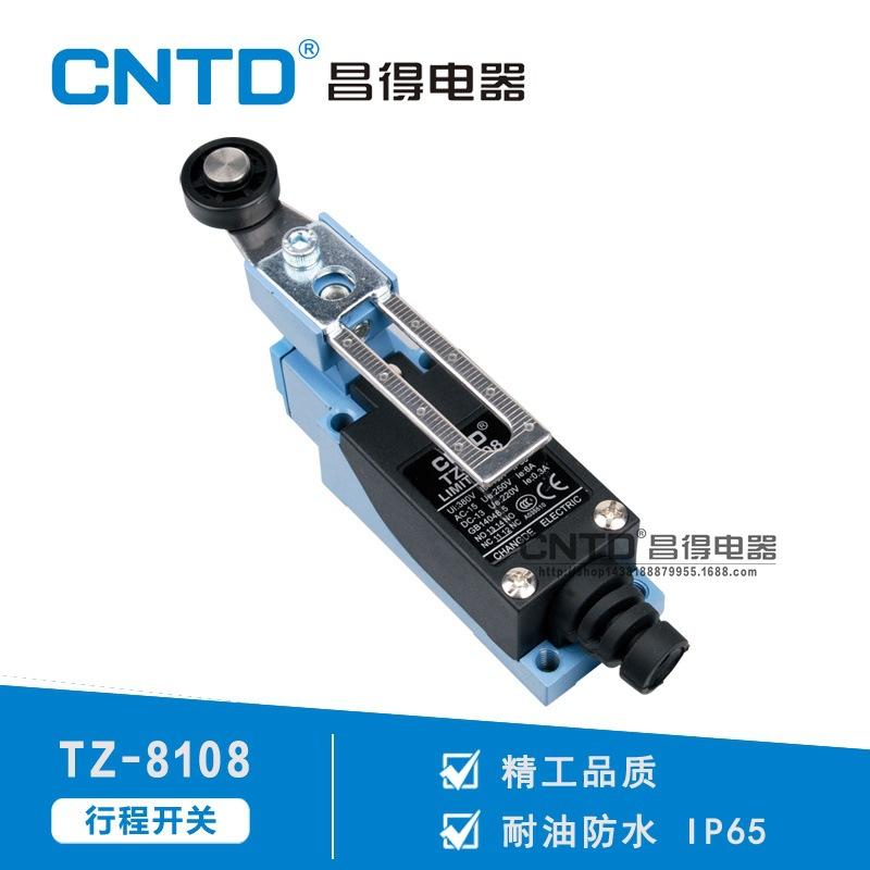 厂家直销CNTD昌得电器TZ-8108自复位调节式限位行程开关 滚轮式 CCC