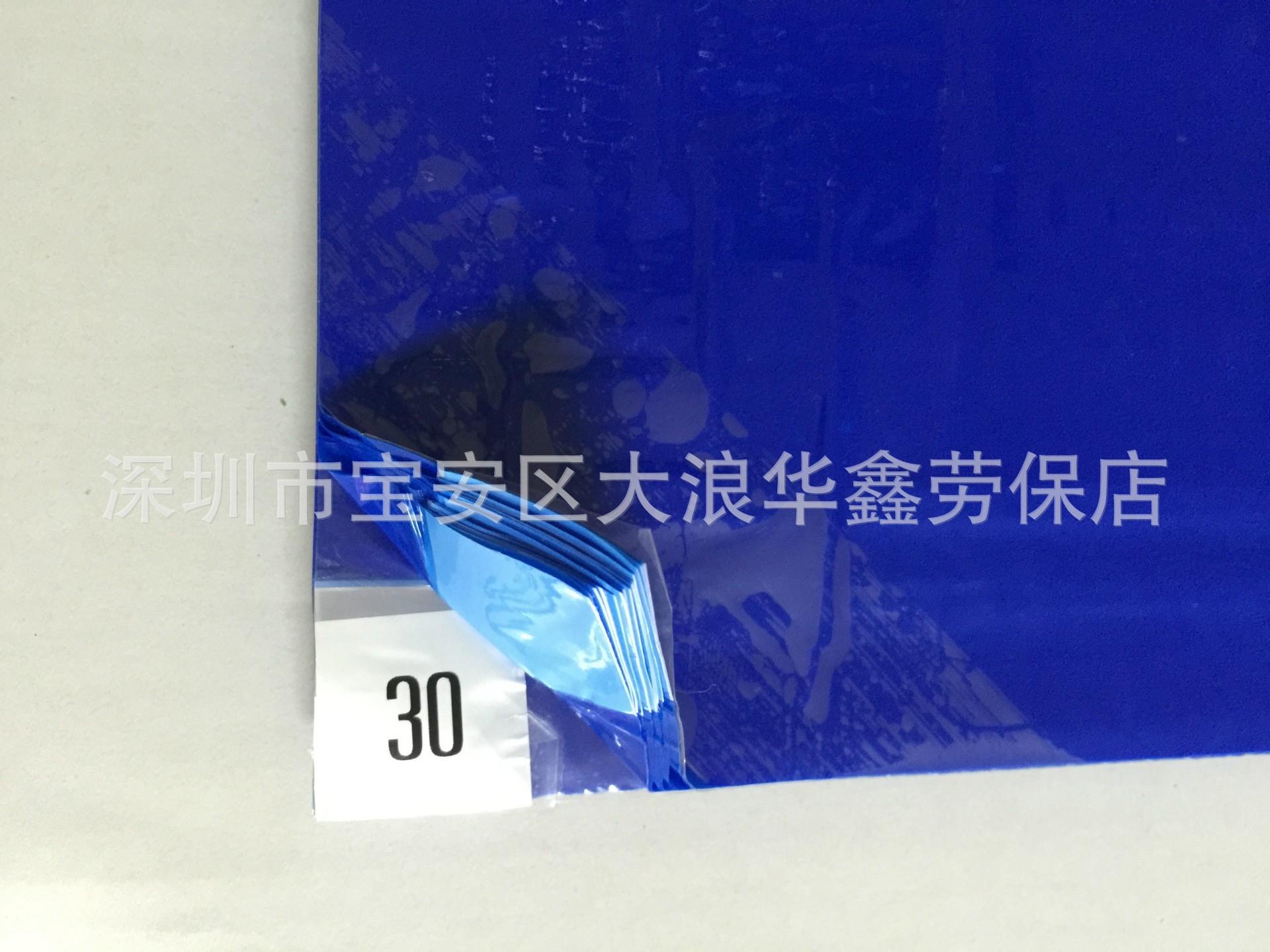 专业生产蓝色粘尘垫 hxlbfjd 台垫粘尘垫 蓝、白、黄