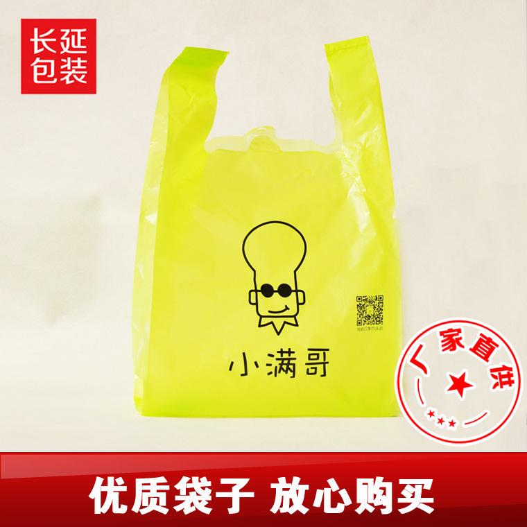 文具类塑料马夹袋 可定制 OPP,PE,PVC,PC 凹印,丝网印刷